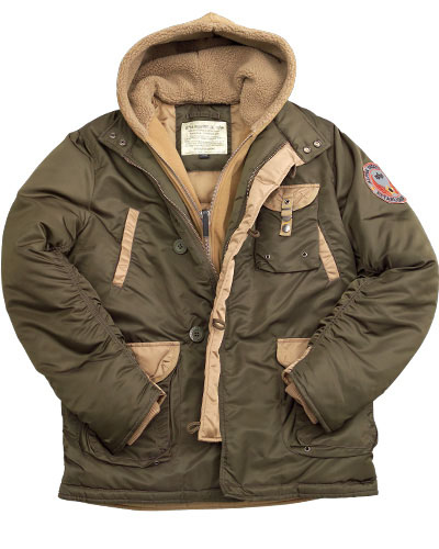 Куртки аляски Самара
