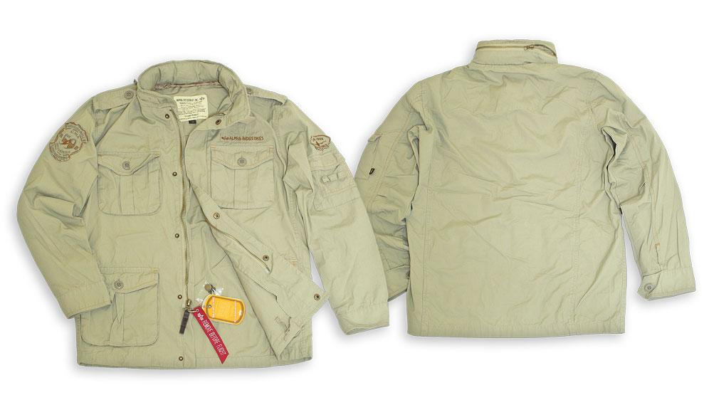 Куртка хаки Самара