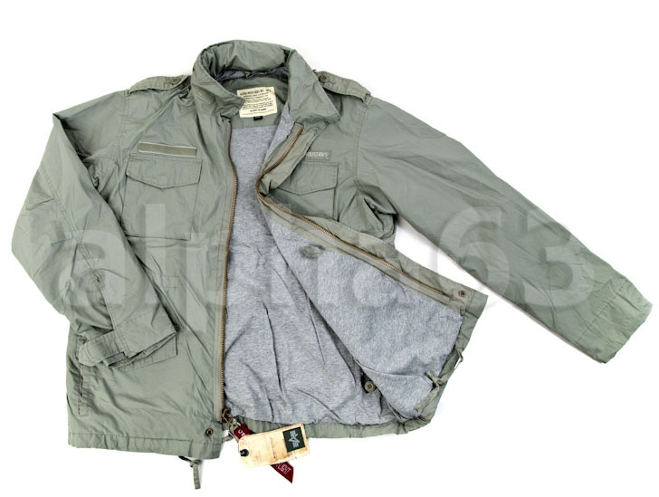 Классические куртки Самара